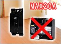 MAX20A